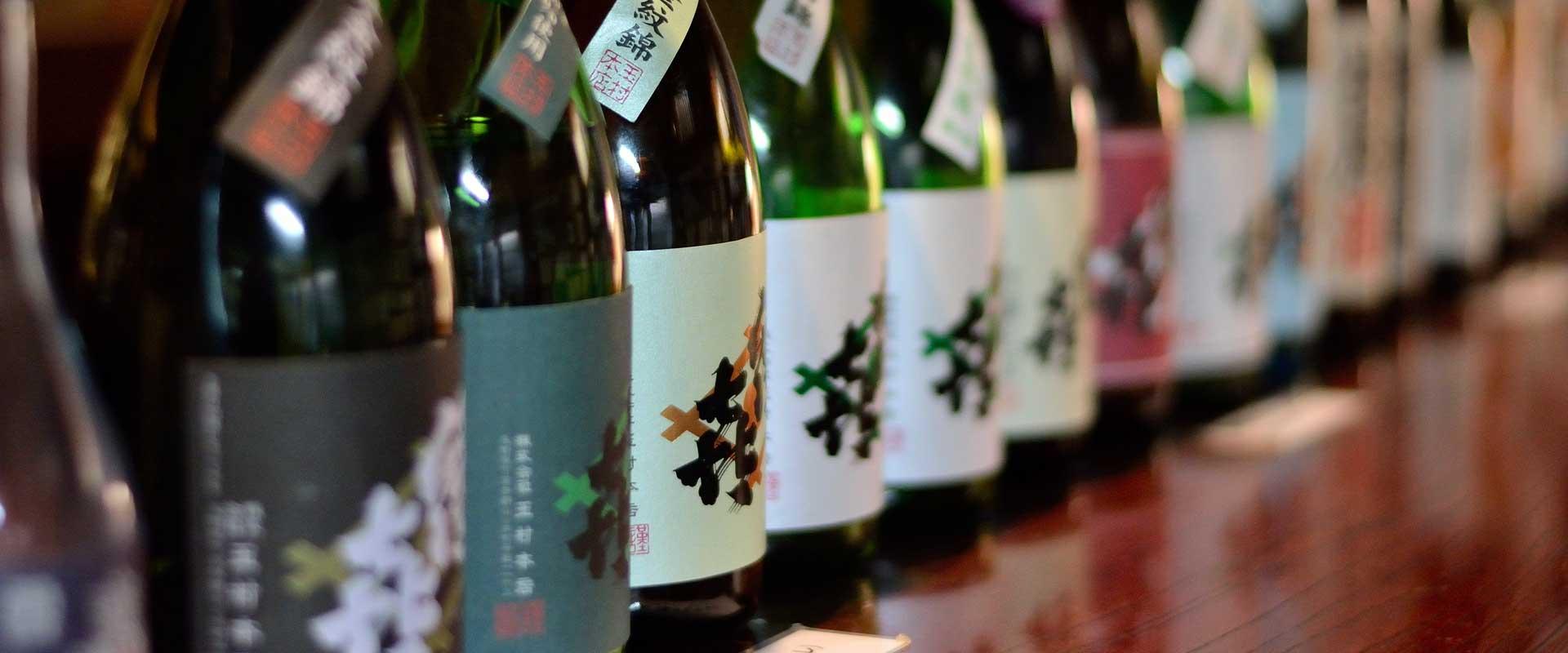 Premium Saké